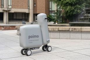POIMO - nafukovací elektroskúter