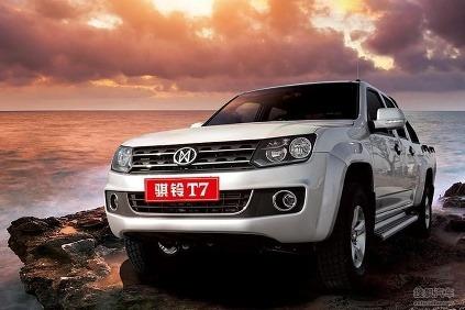 Jiangling T7, alebo VW