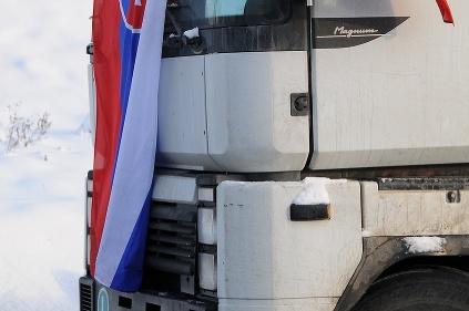 Štrajk autodopravcovia
