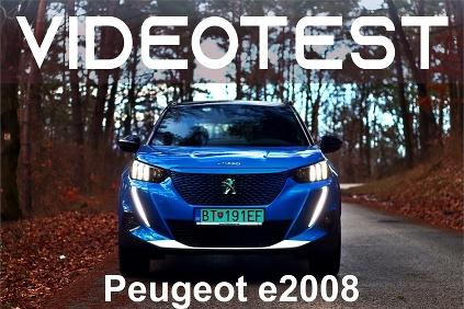 Peugeot e2008