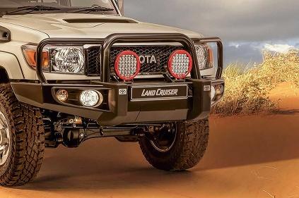 Toyota predstavila Land Cruiser,