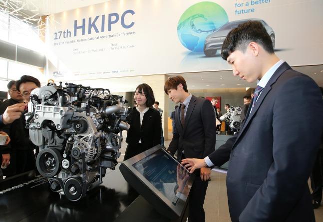 Hyundai Smart Stream