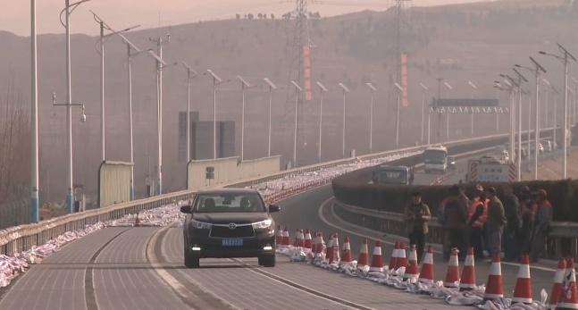 Solárna diaľnica v Číne