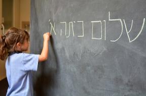 Časť izraelských rodičov odmieta