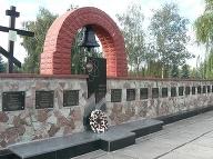 Pamätník obetí havárie pred