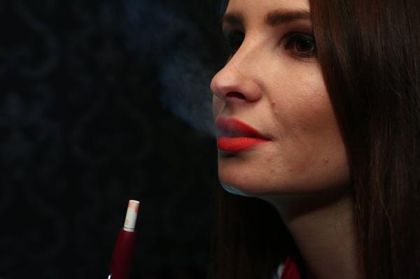 Klasický fajčenie