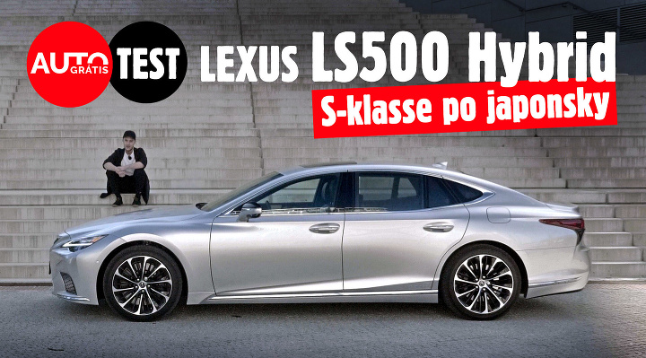 Lexus LS500 Hybrid